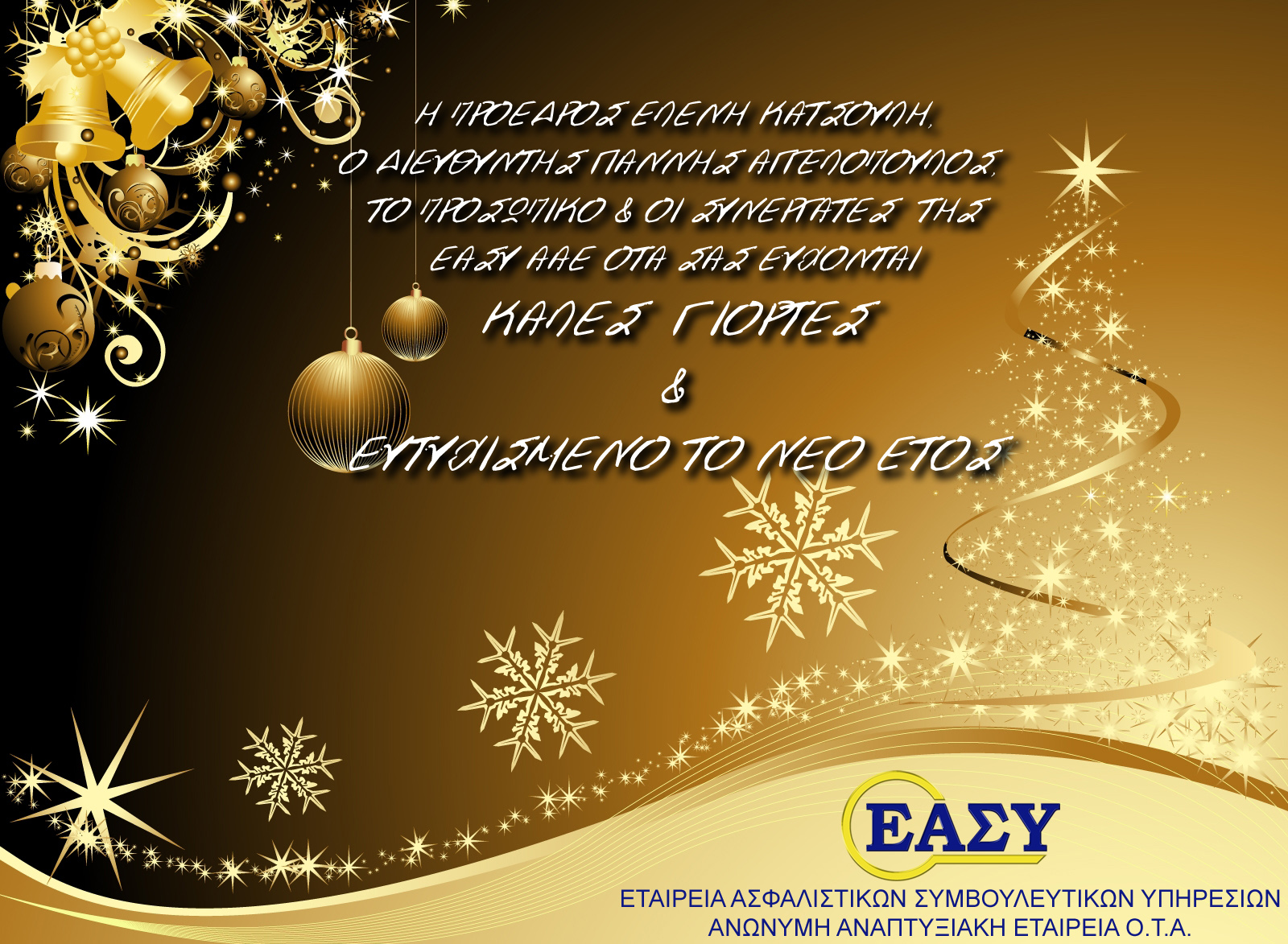 easy-christmas-big